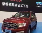江铃卡车、厢式货车、福特全顺、皮卡、驭胜上海总代理