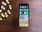 南宁新款苹果X分期报价一买手机可以拿现金吗?