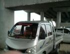 黑豹黑豹货车 2002款 2.2 手动 灰