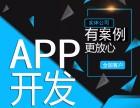 淘优乐APP链豆市场系统开发 淘优乐APP开发