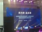 东莞莞城哪里有庆典活动舞台架搭建及灯光音响出租