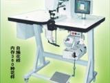 供应中普 8880电子花样机 经济使用沙发机械设备