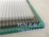 20mm阳光板 20mm透明阳光板 20mm四层阳光板厂家