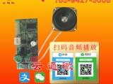 支付宝微信收款机 语音播报器手机扫二维码到账提示无线蓝牙音响