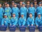 温江保洁公司电话