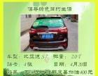 国际省油卡 为车省油30%节油减排绿色出行