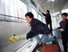 南京秦淮区中华路家政保洁公司专业各种清洗保洁地板打腊擦玻璃