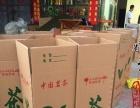 茶叶批发安溪铁观音秋茶厂家直销新茶上市