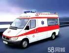 洛阳救护车 洛阳120长途救护车出租 洛阳私人跨省救护车出租