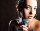 線上聲樂培訓學唱歌哪里好
