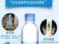 【品牌水品牌啤酒寻合作】