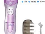 鸿盛HS-3001全身水洗电动女士剃毛器 脱毛器 腋毛阴毛腿手