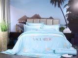 瑶莱正品 主题酒店布草贡缎套件 60支贡缎海洋系列 宾馆布草被套