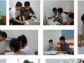 多悦教育加盟 教育机构 投资金额 1-5万元