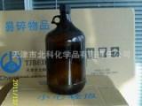 吐温80 吐温20 化学试剂