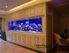 绍兴大型鱼缸