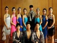 广州最好的舞蹈培训 拉丁舞国标舞 少儿成人形体塑形
