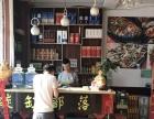 个人)海鲜烧烤旺店急兑