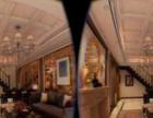 酒店VR全景、360全景、720全景、航拍全景