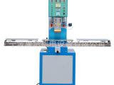 康浩机电供应专业的全自动吸塑包装机,高周波帆布熔接机供应商