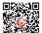 网站建设、网站代维、网站优化、手机网页、网上商城