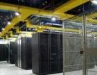 IDC机房 机柜租用 服务器托管 兆维机房数字北京