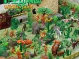 厂家直销儿童玩具动物模型 农场牧场仿真野