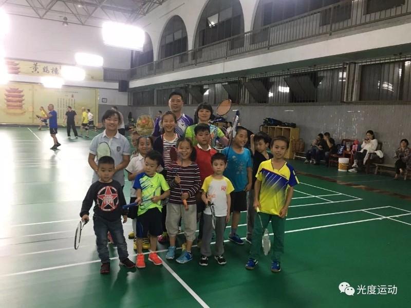 光度运动羽毛球培训班
