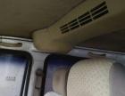 五菱五菱荣光2011款 1.2 手动 豪华型-带人拉货兼养指标的