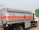 转让 油罐车东风国五5吨油车带手续低价转卖