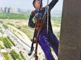 南京专业外墙玻璃清洗蜘蛛人高空作业南京周边幕墙玻璃清洗公司