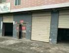郴州市第一职业中专旁 仓库 90平米