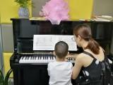 武汉成人业余学钢琴的地方