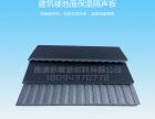 海门建筑楼面保温隔声板,南通本地厂家品质保证