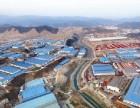 园区招商 嘉兴南湖工业用地出售招商 20亩起 欢迎实力企业