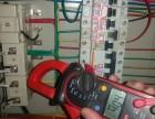 专业持证电工维修,电工安装