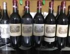 连云港回收高档红酒洋酒白酒价格查询 连云港哪里回收酒