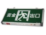 消防应急指示灯具 安时多B01  安全出口  LDE应急灯具