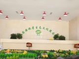 北京施孝生態文化陵園公墓