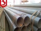 供应架管 螺旋管 镀锌管 方管 无缝管 特价批发