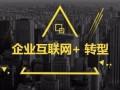 北京爱个购招商加盟招区域代理商