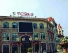 鱼台地中海阳光营销中心