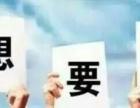 2017年远程教育+北京理工大学大专、本科报名