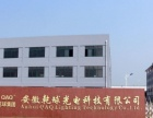 出租鸠江厂房厂房在当涂经济开发区