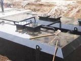 镇江生活污水处理设备厂家 地埋式生活污水处理设备 厂家直销