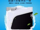 果蔬消毒超滤机 礼品会销家用臭氧能量机OEM代工净水机批发