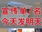 上海专业印刷包装高档礼盒手提袋pvc不干胶