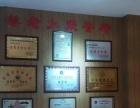 姜老太修肤堂加盟 养生保健 投资金额 5-10万元