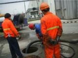 全城专业疏通下水道,疏通马桶管道清洗,吸污,抽粪