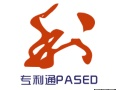 专利通知识产权服务平台